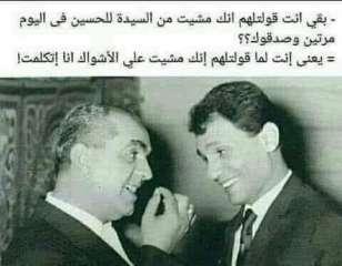 « كوميكس ».. عبد الحليم حافظ مشيت على الاشواك