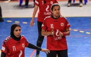 «سيدات يد الأهلي» في مواجهة نادي هليوليدو ببطولة منطقة القاهرة