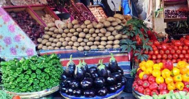 أسعار الخضروات اليوم الجمعة 23 يوليو 2021