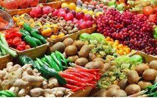 أسعار الخضروات اليوم الإثنين 26 يوليو 2021