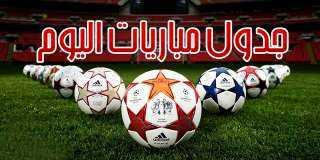 مواعيد مباريات اليوم الخميس 29-7-2021 والقنوات الناقلة