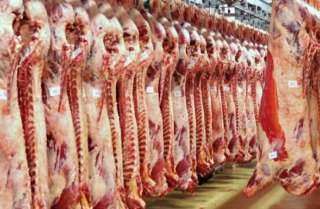 أسعار اللحوم الحمراء اليوم السبت 18 سبتمبر 2021