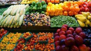 أسعار الخضروات اليوم السبت 18 سبتمبر 2021