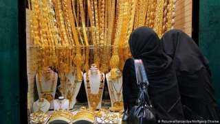 أسعار الذهب اليوم السبت 18 سبتمبر 2021