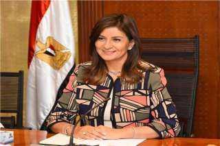 تفاصيل زيارة وزيرة الهجرة لمركزا لتدريب السيدات ببني سويف