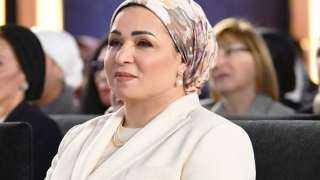 قرينة الرئيس: تحية للشباب المصرى الذي يطوف الريف لتوفير حياة كريمة لأهالينا