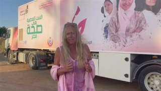 مواطنة بريطانية تشكر وزارة الصحة بعد تلقيها العلاج فى الجونة