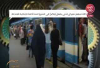 حصري للثامنة.. أسرع حكم محكمة جنح قصر النيل لمتحرش المترو..شاهد العقوبة