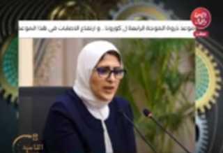 """شاهد.. الغيطي يكشف عن موعد ذروة الموجة الرابعة لـ""""كورونا"""" بعد تصريحات وزارة الصحة"""