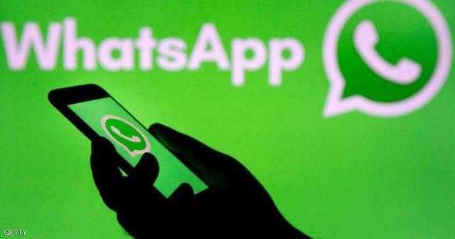 «واتساب» تضيف زرًا جديدًا إلى مكالمات الفيديو