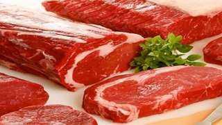 أسعار اللحوم الحمراء اليوم الجمعة 22 أكتوبر