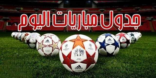 انطلاق الدورى المصري.. مواعيد مباريات اليوم الإثنين 25 أكتوبر والقنوات الناقلة