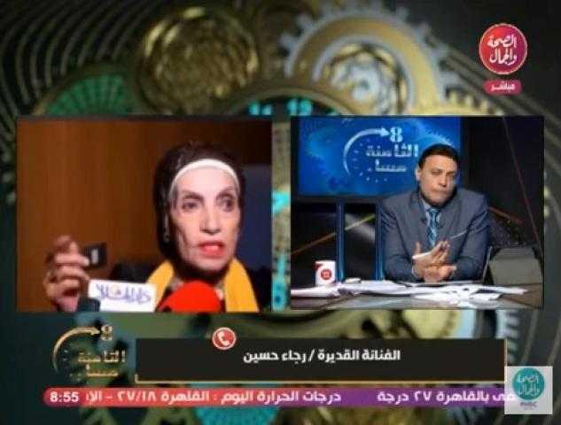 """الفنانة رجاء حسين تهاجم مهرجان الجونة وتوضح لـ """"الغيطي"""": نعمل عرض أزياء.. فيديو"""