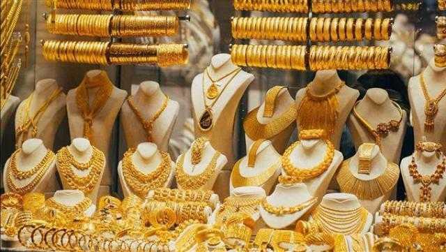أسعار الذهب فى مستهل تعاملات اليوم الثلاثاء 26 أكتوبر